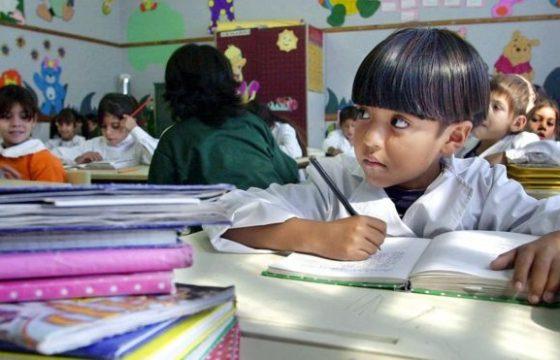Las claves que explican el éxito del sistema educativo virtual de Uruguay durante la pandemia